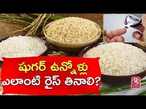 Diabetic Rice Recipe