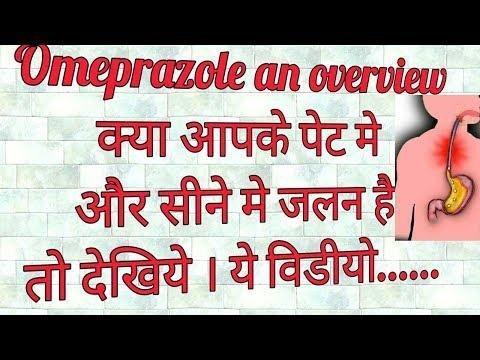Effect Of Omeprazole On Metformin