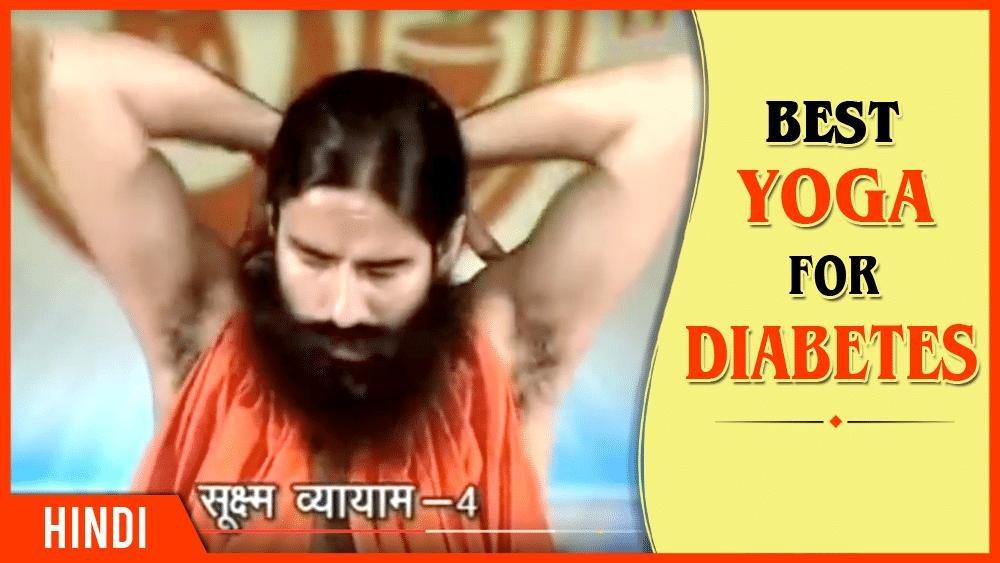 Baba Ramdev Yoga Asanas For Diabetes And Weight Loss In Hindi 2016