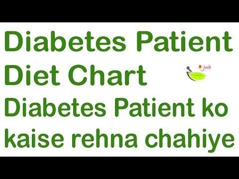 Food To Avoid In Diabetes India