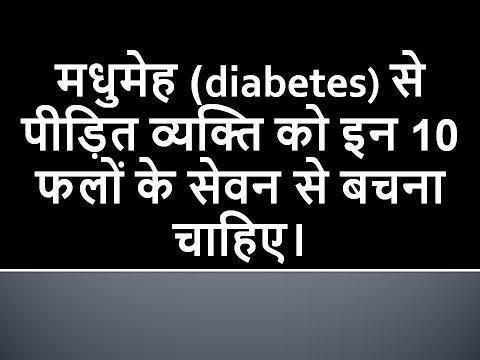 Which Fruits Should Be Avoided In Diabetes?