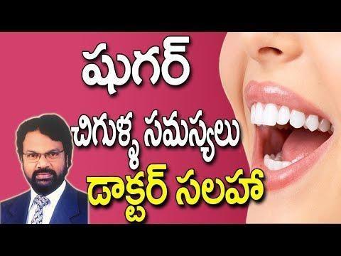 Treating Dental Sensitivity