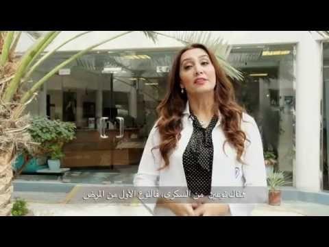 Diabetes Specialist Salary
