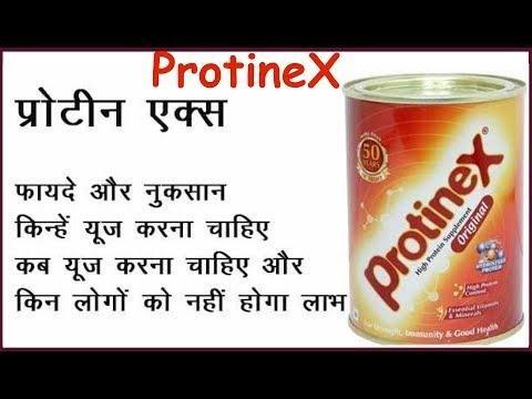 Protinex Diabetes Care Side Effects How Prevent After Pre Diagnosis