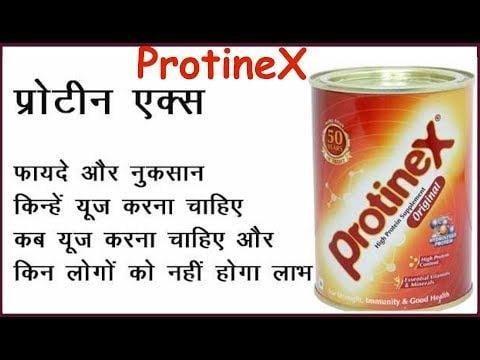 Buy Protinex Diabetes Care Powder Vanilla, 250gm | Apkaabazar