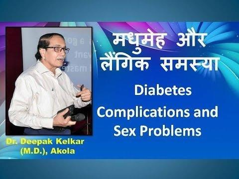 Does Diabetes Affect Sex Life