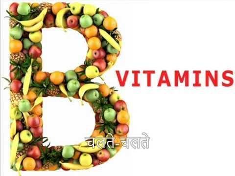 Vitamin B Complex Diabetes