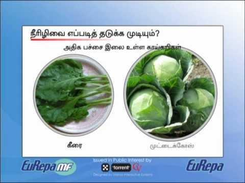 Diabetes Food Chart In Tamil Pdf