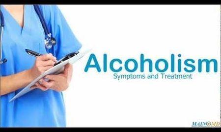 Alcoholic Ketoacidosis Symptoms And Treatment