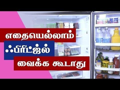 What Happens If You Don't Refrigerate Insulin