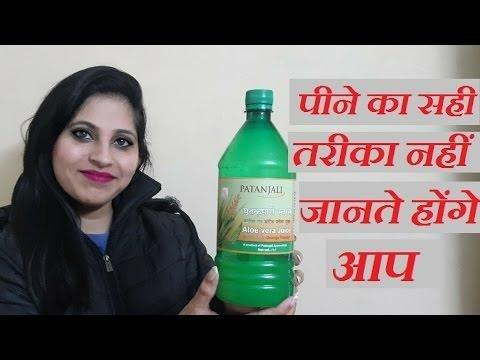 Aloe Vera Juice -- History, Uses, Diabetics