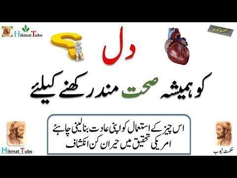 Sweet Potato And Diabetes Type 1