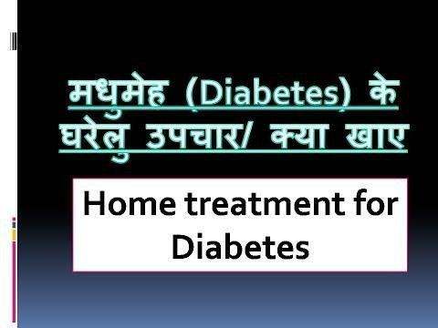 Diabetes: Problem, Cause, And Solutions