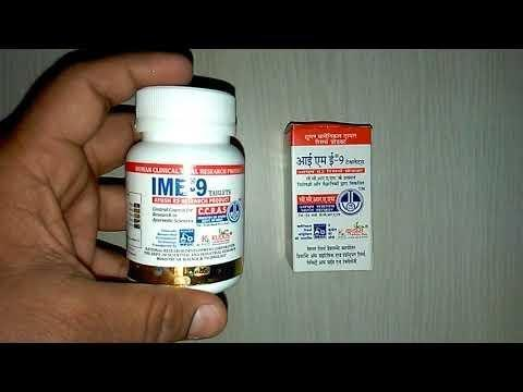 Can Ime-9 Ayurvedic Medicine Cure Diabetes Permanently? Or Can Just Control Blood Sugar Levels As Long As We Use That Medicine?