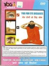 Yoga Exercises Dvd For Eye Problems In English And Hindi