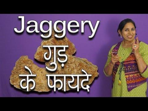 Can Diabetics Eat Jaggery
