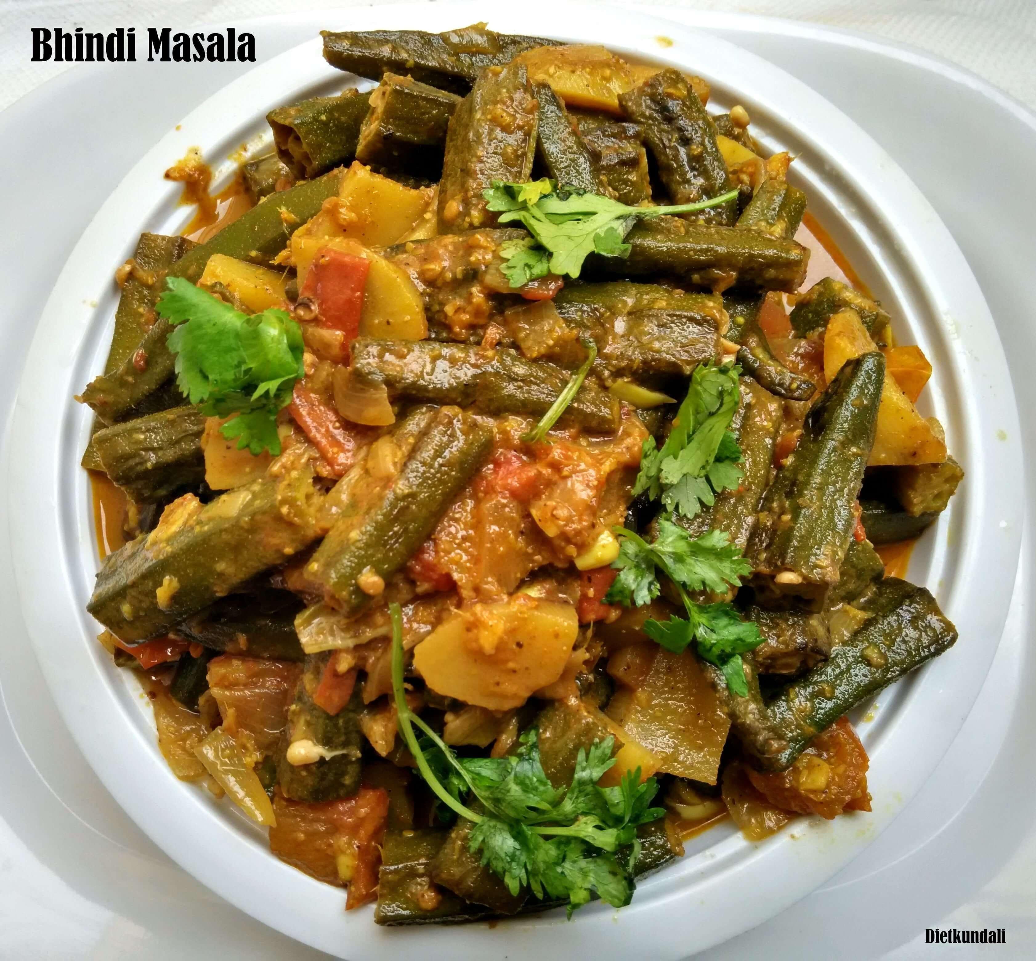 Bhindi(okra) Masala Curry#protien Rich Food#diabetes Treatment