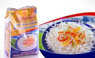 Maharani Diabetic Rice