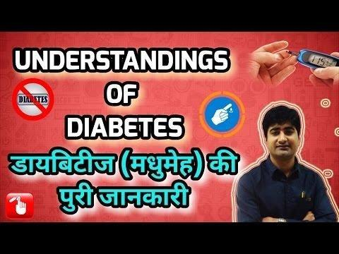What Are The Causes Of Type 1 And Type 2 Diabetes?