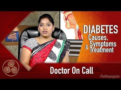 > Diabetes: When To Call The Doctor