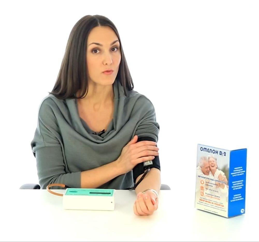 Omelon Non Invasive Glucometer