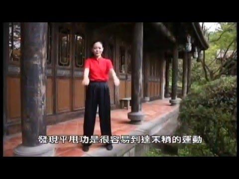 Qigong Diabetes Exercises
