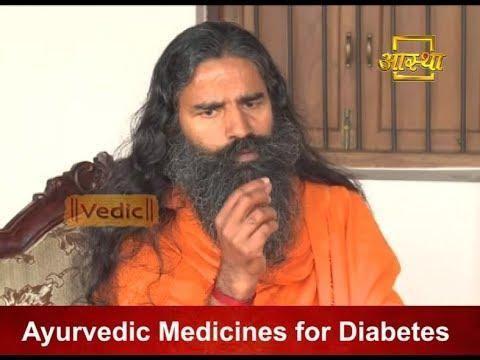 Ayurvedic Diabetes ( Madhumeha) Cure | Diabetes Cure In Ayurveda