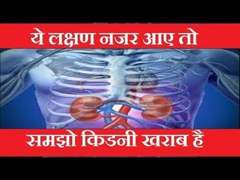 What Are The Symptoms Of Kidney Failure Due To Diabetes?