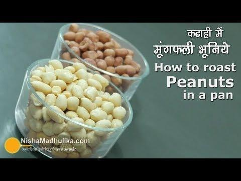 Peanuts Help Control Blood Sugar