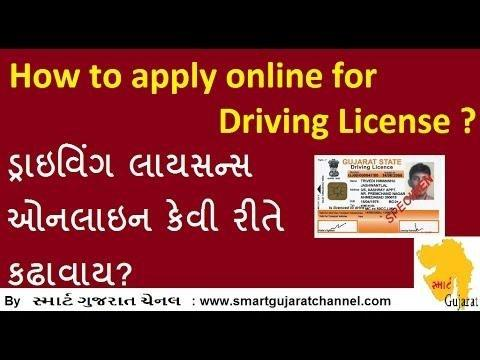 What Medical Conditions Could Affect My Driving Licence?