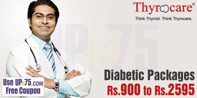 Thyrocare Coupons - Diabetic Packages