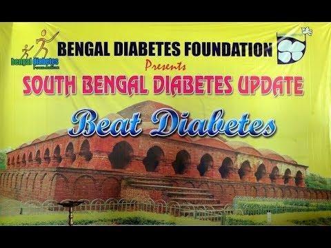Diabetes Foundation, Inc. Diabetes Foundation, Inc.