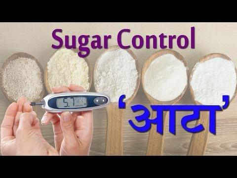 Wheat Flour Good For Diabetes