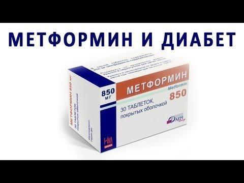 Can Metformin 500 Mg Be Crushed