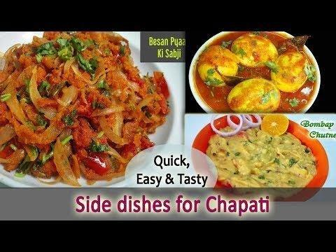 5 Interesting Indian Dishes For Diabetics