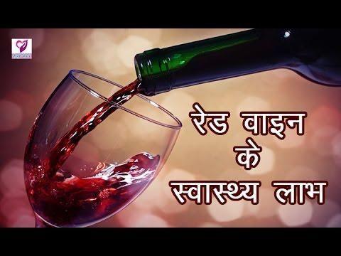 Is It Ok For Diabetics To Drink Wine?