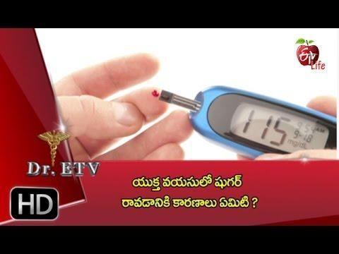 Diabetes Age 25