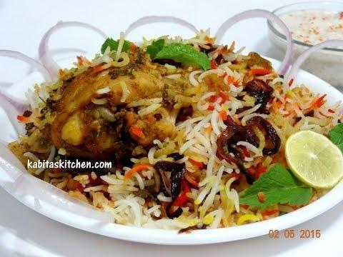 Health Alert: Biryani Causing Diabetes