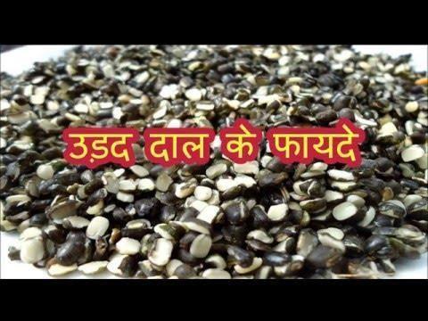 Urad Dal Good For Diabetic