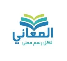 Translation And Meaning Of Diabetes In English Arabic Terms Dictionary