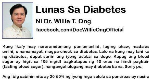 Can Diabetes Kill You