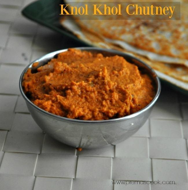 Knool Khol Chutney Recipe, Kohlrabi Recipes