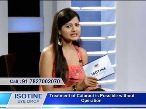 Homeo Medicines For Diabetic Retinopathy