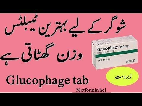 Glucophage Sr 500mg, 750mg And 1000mg Prolonged Release Tablets