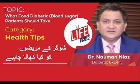 What Should A Diabetic's Blood Sugar Be?