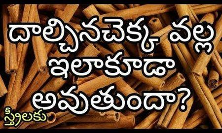 Cinnamon For Diabetes Side Effects