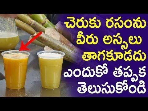Is Cane Sugar Good For Diabetics