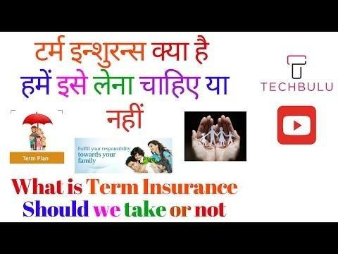 Term Insurance Plans In India For Diabetics