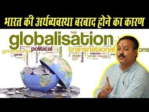 Globalization Of Diabetes