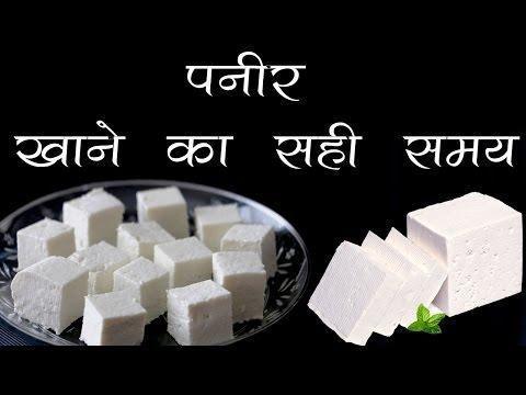 Paneer Good Or Bad For Diabetes